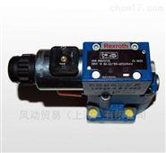 供应原装正品 R900561276 力士乐电磁阀