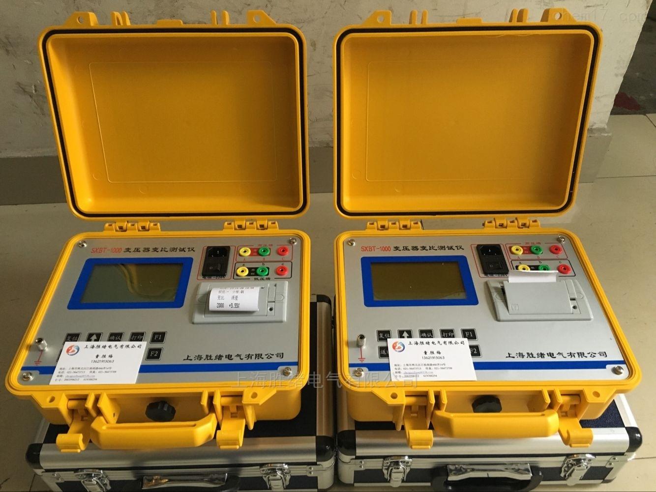 SX-三相全自动变比快速测试仪