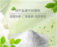 1,6-二羟基萘 染料原料厂家批发