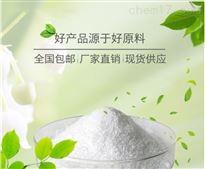 磷酸胆碱|营养强化剂原料厂家
