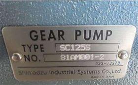 SHIMADZU油泵SC125S华东办事处特价