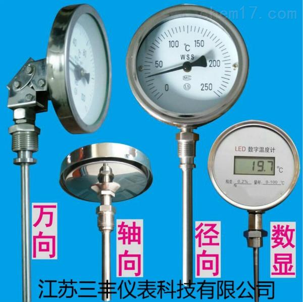 耐震电接点温度计