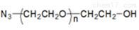 PEG衍生物N3-PEG-OH叠氮聚乙二醇羟基修饰蛋白质