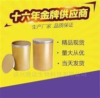 乳铁蛋白厂家|营养强化剂原料