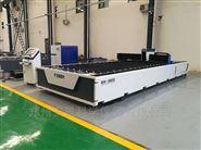 郑州安晟500-2000W金属激光切割机