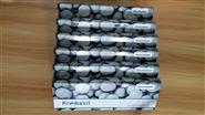 Kromasil 60-10-Diol二醇基色谱柱-S10DIA25