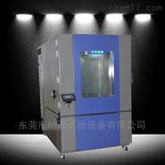 高低温交变湿热试验箱 2018年增强版