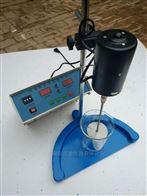 T0349-2005细集料亚甲蓝搅拌器/叶轮式搅拌机供应商