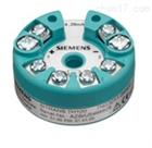 西门子Siemens雷达物位变送器