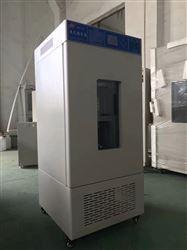 SHP-150甘肃 SHP恒温培养箱