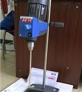 广州艾卡RW20悬臂式顶空数显电动搅拌机