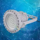 BLD海南省60W70W80W100WLED防爆灯