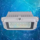 BLD包头60W70W80W100WLED防爆灯