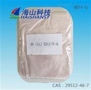 热敏显色剂蓝色素,87563-89-1(CB8)