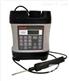 美国有毒性气体分析仪便携式有毒气体检测仪