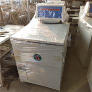 闲置出售二手大容量低速冷冻离心机