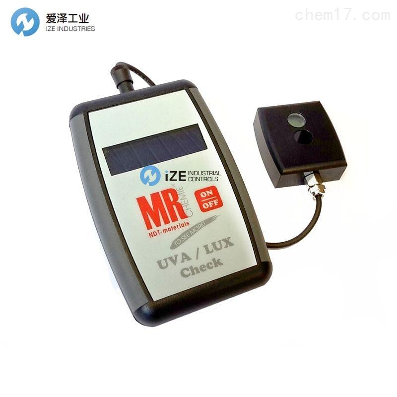 MR CHEMIE UVA檢測裝置MR454 UVA