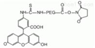 荧光PEG衍生物FITC-PEG-NHS荧光素PEG活性脂荧光PEG