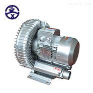 三相高压风机 旋涡气泵 真空高压鼓风机