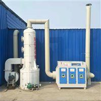 喷淋塔低价转让工业废气处理成套设备