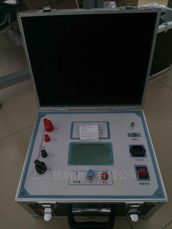 HD3100A回路电阻测试仪