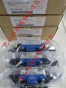 TOKYOKEIKI电磁阀DC24V接线盒型