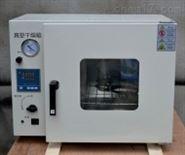 DZF-6021真空干燥箱品牌