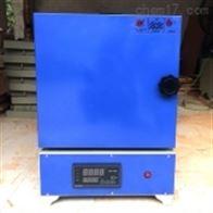 SX2专业生产箱式电阻炉厂家
