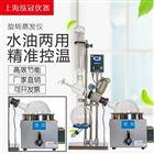 上海旋转蒸发器价格
