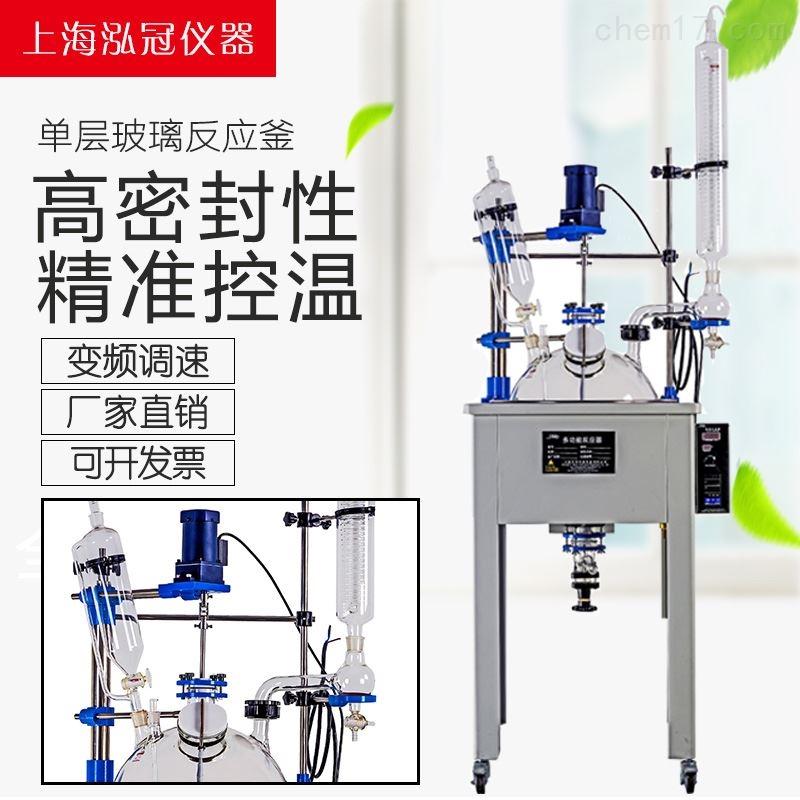 上海单层玻璃反应釜厂家 质优价廉