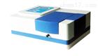 全自动透反射测试仪(透反测试)光谱反射仪