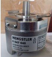 AC58/0010AK.42SCC德国亨士乐HENGSTLER值编老虎机[原装手机版