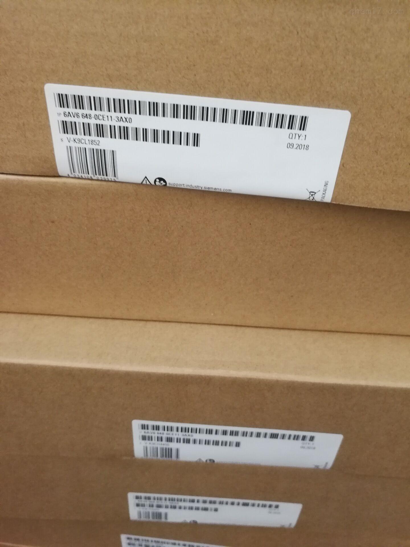 西门子博途软件6ES7852-0CC03-0YA5检测