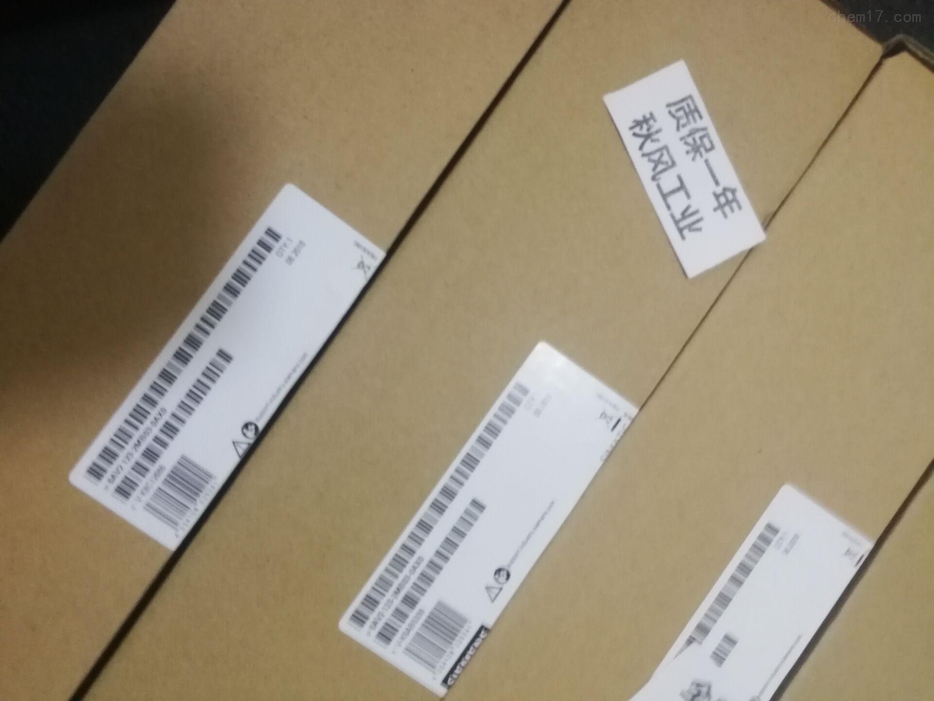 西门子博途软件6ES7823-1FA01-0YA5回收