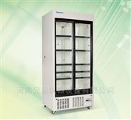 松下MDF-539医用疫苗低温保存冷藏箱