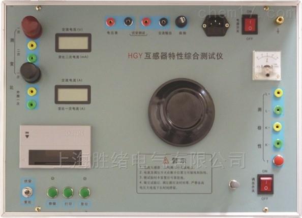SX-3500智能互感器伏安特性测试仪