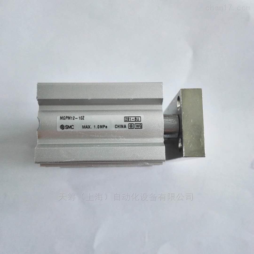 日本SMC薄型气缸MGPM12-10Z只做原装正品