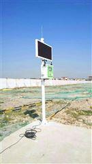 广州南沙工地扬尘噪声监测系统带环保认证