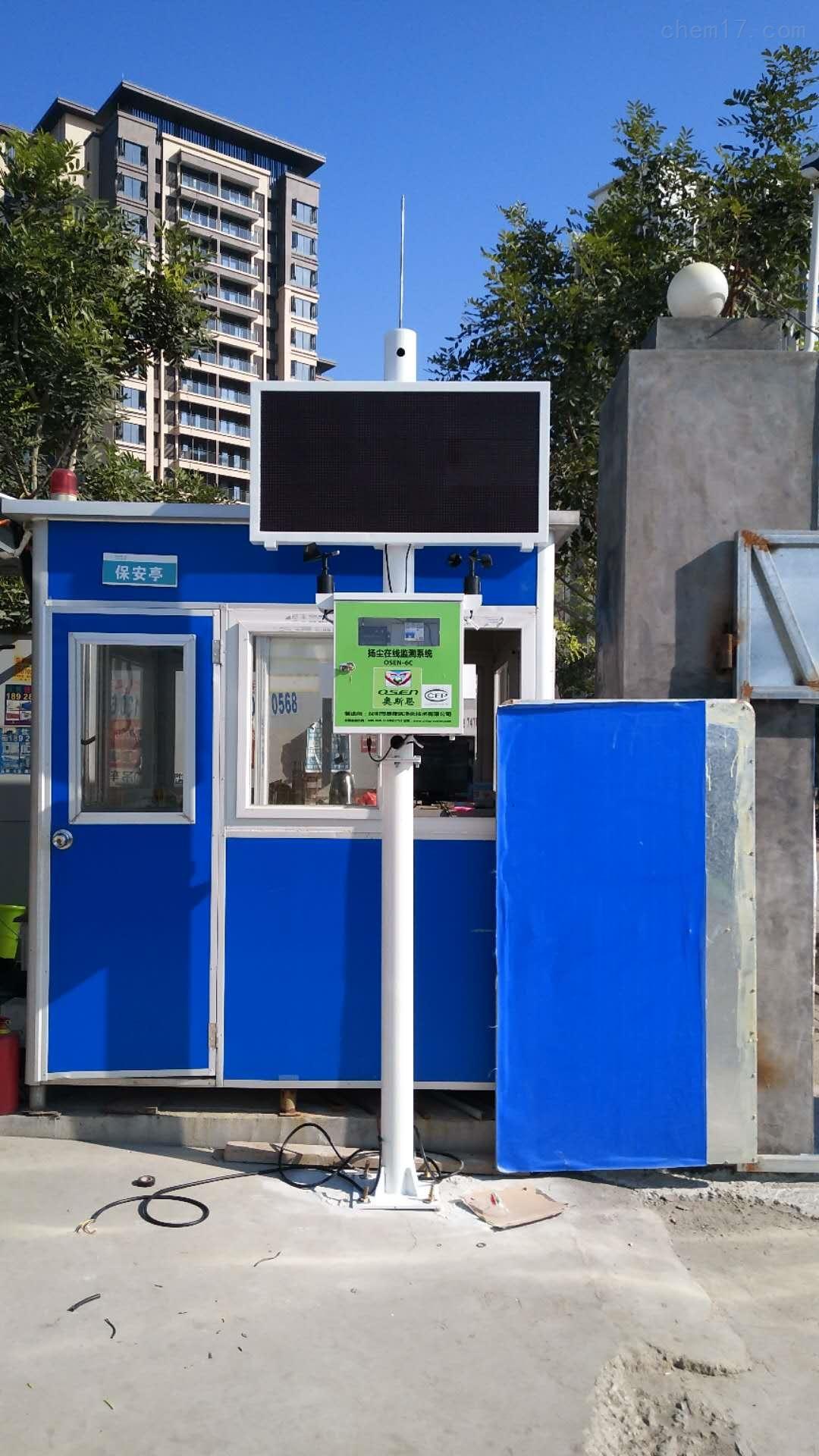 广州在建工地安装扬尘联网监测系统