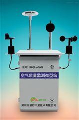 城市微型环境空气质量监测系统定制化功能