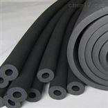 黔东南橡塑保温管优质产品