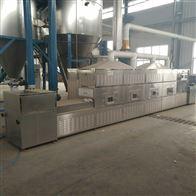 12KW-120KW热搜-回收二手微波干燥机设备