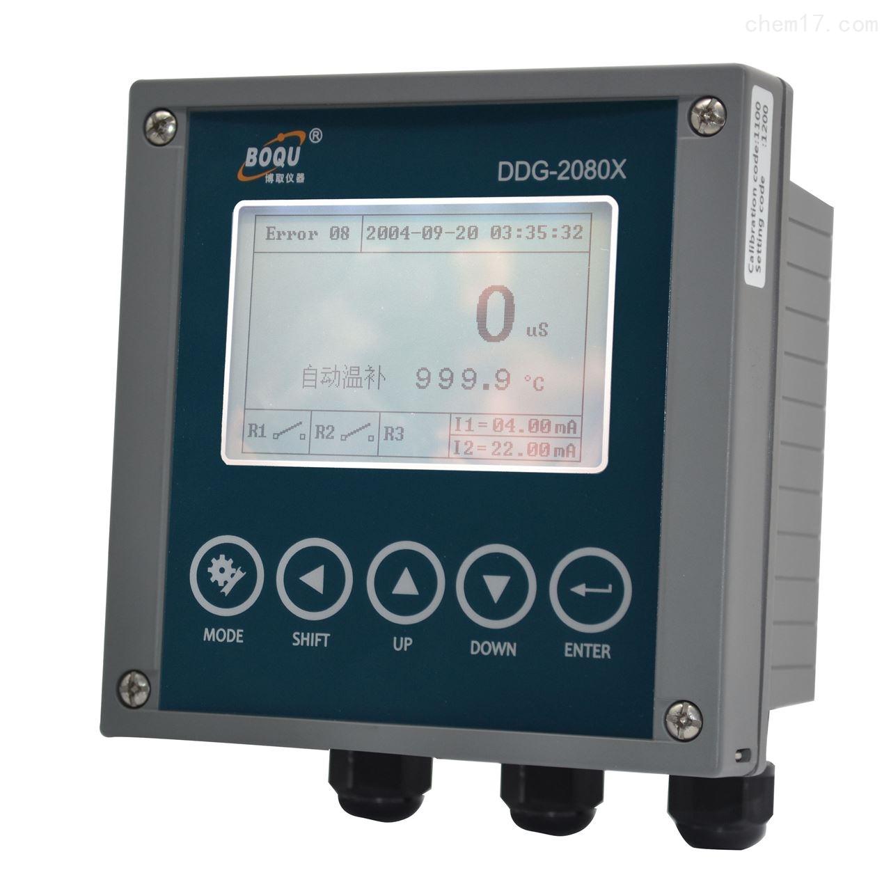 DDG-2080X工业在线电导率仪控制器