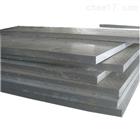 镍基耐腐蚀合金钢c276材料分析介绍