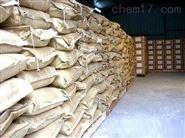 水杨酸生产厂家现货