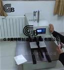 陶瓷砖磨擦系数测定仪