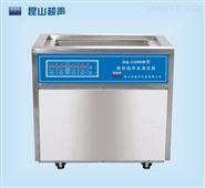 昆山舒美牌KQ-1500DB数控超声波清洗机