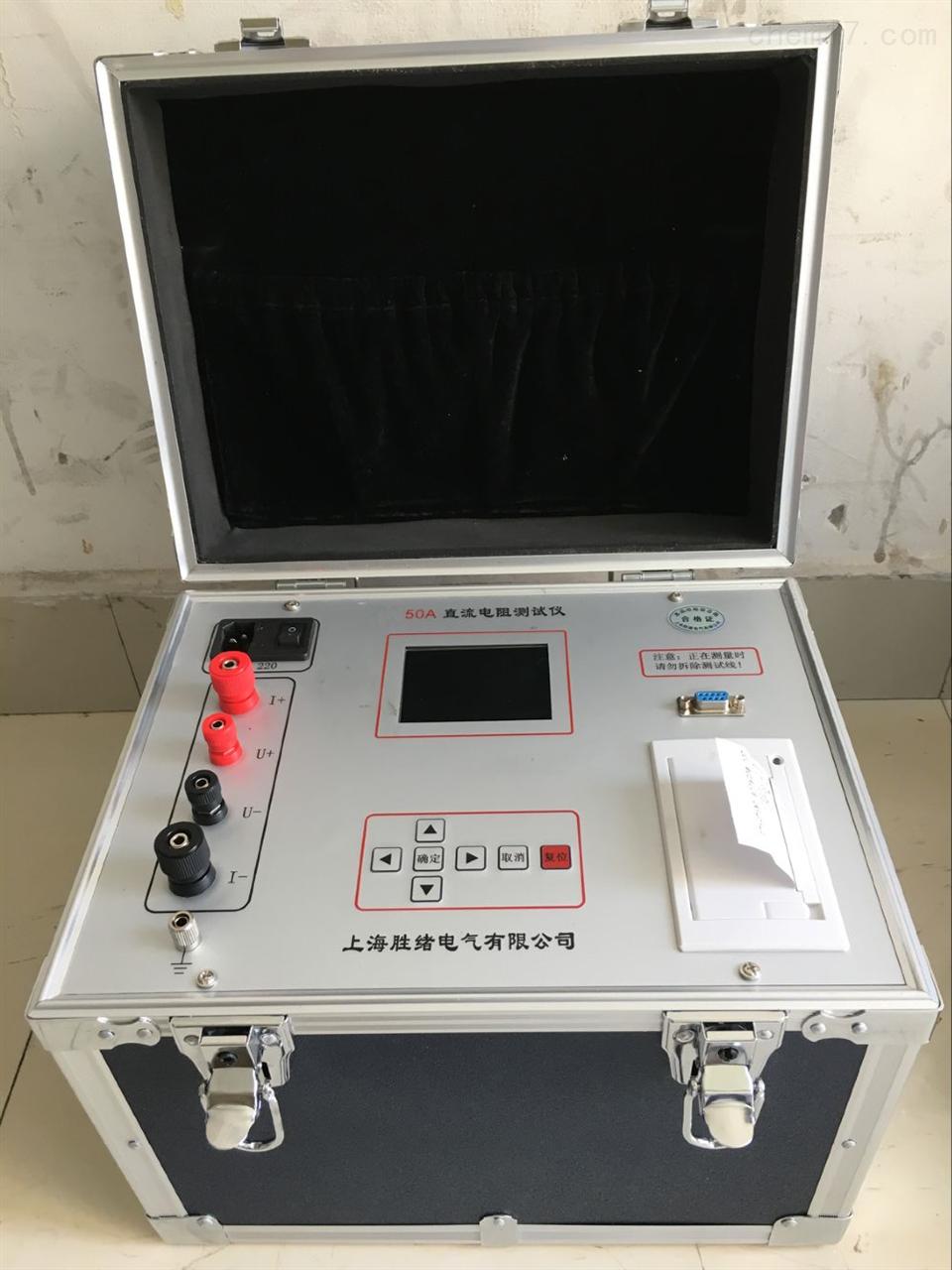 10AZSR44系列直流电阻测试仪