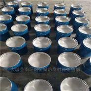 直供无溶剂耐磨损环氧陶瓷涂料 黑、白陶瓷