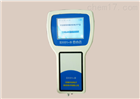 ZH01-B 粉塵濃度測量儀